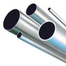 供应桂林不锈钢无缝管卐卐桂林碳钢法兰