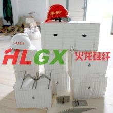 供应硅酸铝耐火纤维模块