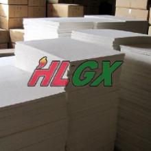 供应1400含锆型硅酸铝陶瓷纤维板含锆板