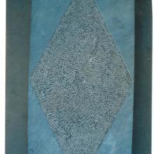 供应青石板/青石板尺寸/青石板价格/青石板规格/青石板厂家/青石板产地/自然面青石板批发