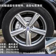 沃尔沃X90配套倍耐力红票轮胎图片