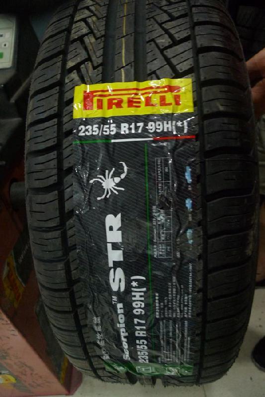 轮胎_轮胎供货商_供应轮派客提供途观倍耐力蝎子轮胎