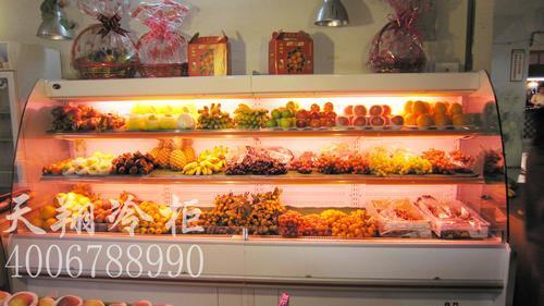 百果园 百果园水果连锁店 百果园 高清图片