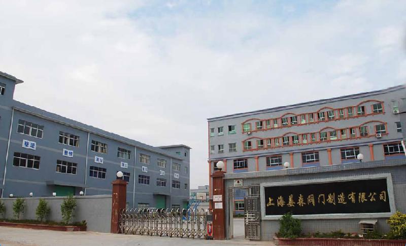 上海姜森电动阀门厂有限公司