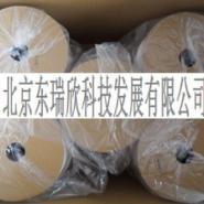 浙江丽水台州舟山线号管图片