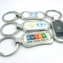 供应郑州广告钥匙扣定制定做钥匙扣批发厂家