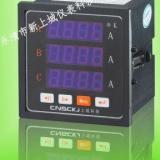 供应CYED-3E8灵敏度强XJ92D-06F4 供求信息