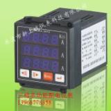 供应CAKJ-723I3等待您的咨询 BMN-23C-U产品资料