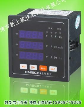 LYC-2E303销售