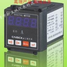 供应办事处提供PD866E-518 厂家PD866EY-518