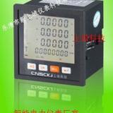 供应热卖CS194E-9S4 可根据用户需求制造ZRY4E-3S9