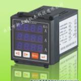 供应ESS800E开关柜智能控制装置PD7194E-2S4