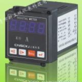 EMM610EMM620开关柜智能控制装置