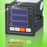 供应PA197I-DK1测量单相电流 仪表订购13968778358