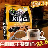 供应马来西亚白咖啡进口报关费用