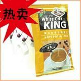 供应马来西亚白咖啡进口报关代理