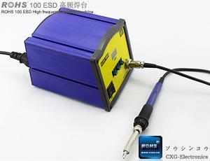 100W高频无铅焊台ROHS-100ESD图片