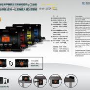 双屏温度显示焊台图片