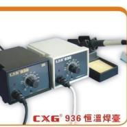 936电焊台图片