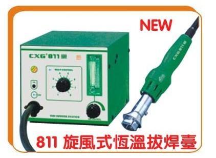 供应沙井创新高电子创新高焊台创新高无铅焊台创新高拔放台生产供应商