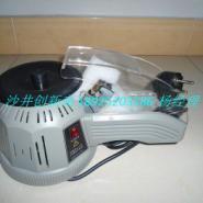 ZCUT-2胶带切割机图片