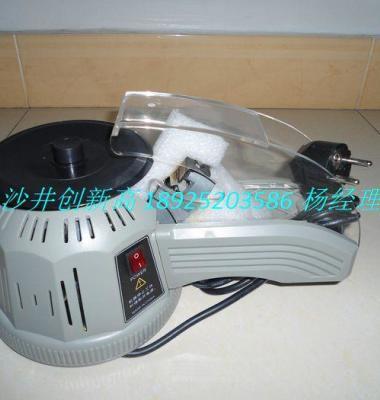 胶纸机zcut-2图片/胶纸机zcut-2样板图 (3)