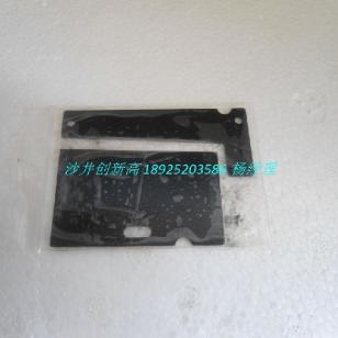 M1000胶纸机剪切盒/刀片图片