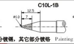 C10L-1B无铅烙铁头图片