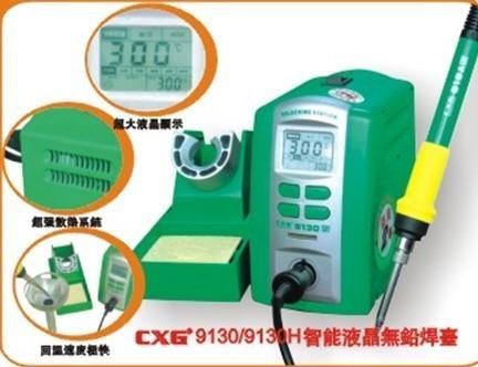 供应沙井大功率无铅焊台批发CXG9130H焊台