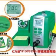 CXG9130液晶无铅焊台图片
