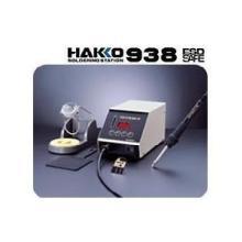 供应日本白光电焊台HAKKO938日本白光电焊台智能无铅焊台批发