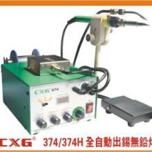 供应重庆自动出锡机四川自动出锡机CXG374自动出锡系统生产供应