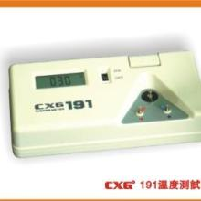 供应无铅焊台温度校准CXG191温度计焊台温度校准仪器生产供应商