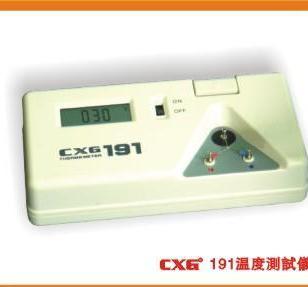 无铅焊台温度校准图片