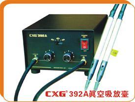 供应392真空吸放台CXG392真空吸放台拆消静电真空吸放台生产