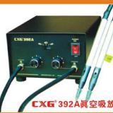 供应哪里有真空吸放台CXG392真空吸放台可吸起手机贴片机