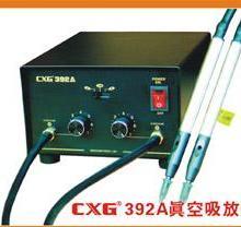 供应哪里有真空吸放台CXG392真空吸放台可吸起手机贴片机批发