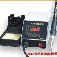 创新高CXG928ESD无铅焊台图片