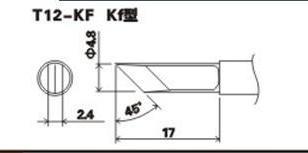 HAKKO白光T12-KF烙铁头图片