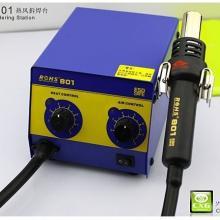供应ROHS801热风拆焊台/拔放台批发