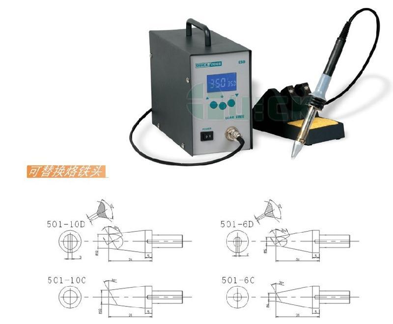 供应快克206B高频焊台 180W高频焊台 QUICK206B焊台