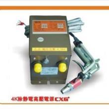 供应创新高4K除静电高压电源CXG4K高压电源一拖二高压电源批发