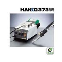 供应哪里批发自动送锡机HAKKO373自动送锡机批发 图片|效果图