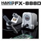 供应FX-888D焊台 白光888D焊台 日本白光无铅焊台