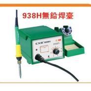 供应100W无铅焊台CXG938H大功率无铅焊台100W无铅焊台