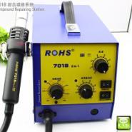 ROHS-701B-ESD综合维修系统图片