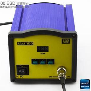 创新高高频焊台ROHS-100ESD图片