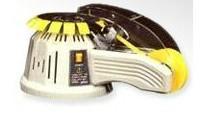 哪家的圆盘胶纸机好用图片