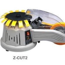 供应深圳圆盘胶纸机批发 ZCUT-2胶带切割机批发 最好用的圆盘机