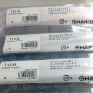 供应T12-B2烙铁头 T12-B2焊咀 HAKKO T12-B2